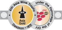 asiawinetrophy2018